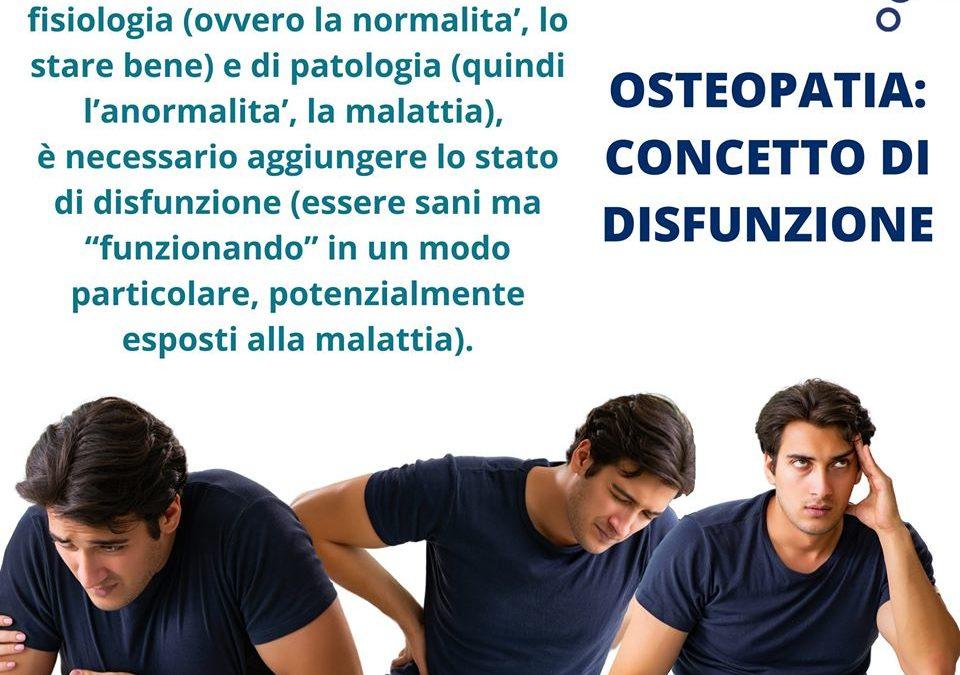 Osteopatia: Cosa sono le disfunzioni