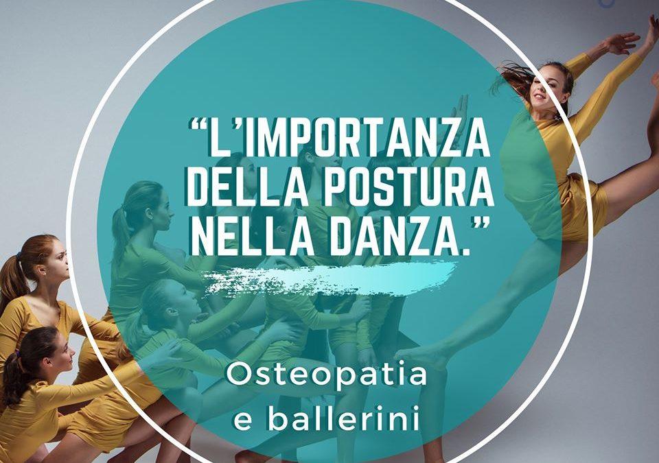 L'osteopatia per la danza